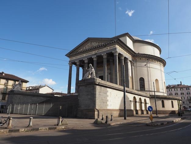 Церковь гран мадре в турине