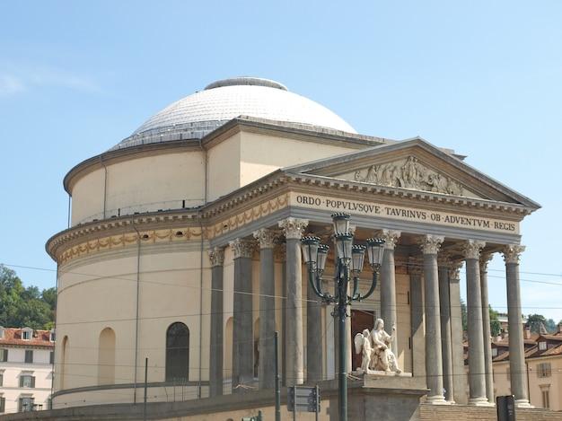 토리노의 그란 마드레 교회