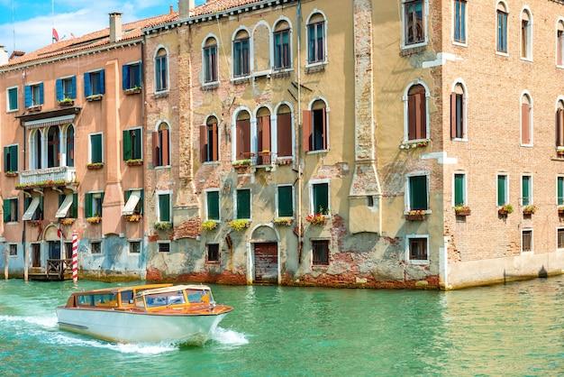 晴れた日の大運河とサンタマリアデッラサルーテ大聖堂。ヴェネツィア、イタリア。晴れた日