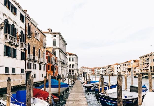 이탈리아 베니스 대운하