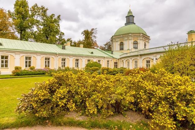 가을의 oranienbaum에 있는 grand menshikov palace 1710 lomonosov 상트페테르부르크 러시아
