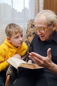彼の孫に祖父の読書 Premium写真