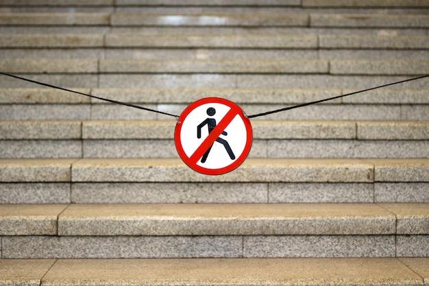 花崗岩の階段と「通路禁止」の標識