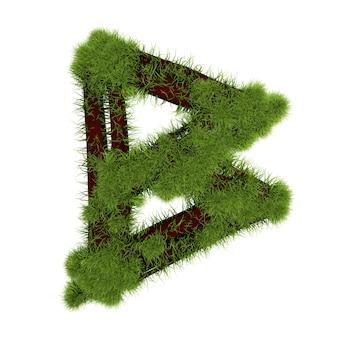 白い背景で隔離の草の文字b。シンボルは緑の草で覆われています。エコレター。 3dイラスト。