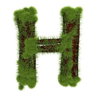 白い背景で隔離の草の文字h。シンボルは緑の草で覆われています。エコレター。 3dイラスト。