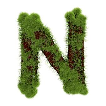 草の文字nは白い背景で隔離。シンボルは緑の草で覆われています。エコレター。 3dイラスト。