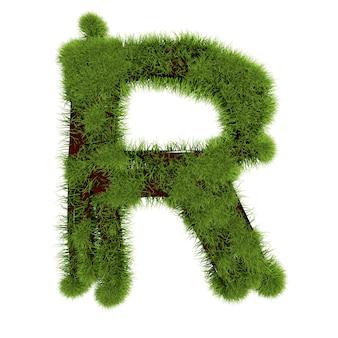 白い背景で隔離の草の文字r。シンボルは緑の草で覆われています。エコレター。 3dイラスト。