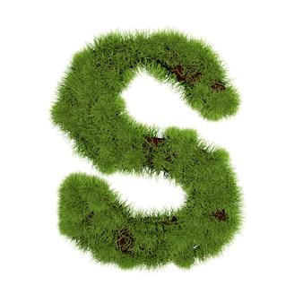 白い背景で隔離の草の文字s。シンボルは緑の草で覆われています。エコレター。 3dイラスト。