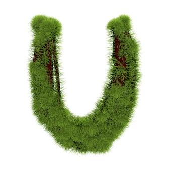 草の文字uは白い背景で隔離。シンボルは緑の草で覆われています。エコレター。 3dイラスト。