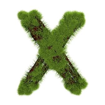 白い背景で隔離の草の文字x。シンボルは緑の草で覆われています。エコレター。 3dイラスト。