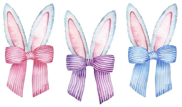 縞模様のカラフルな弓とグレーとピンク色のバニーの耳。分離された水彩イースターイラスト