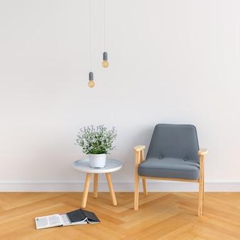 Gray armchair in white room, 3D rendering