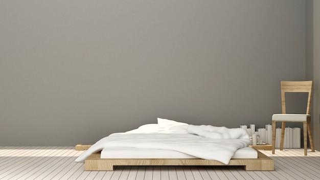 ホテルまたはコンドミニアムのアートワークルームの日差しの日に灰色の寝室