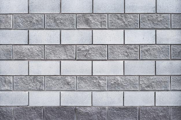 Gray brick wall concrete background