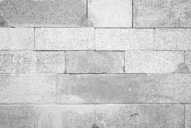 灰色のレンガの壁のテクスチャ