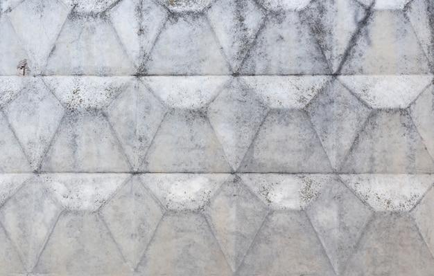 灰色のセメントの壁。抽象的な長方形のテクスチャ
