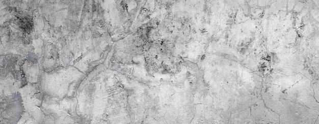 Серая цементная стена или текстура бетонной поверхности для фона.