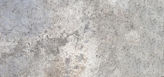 회색 시멘트 벽 또는 콘크리트 표면 질감 배경.