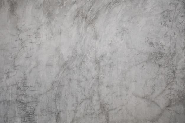 균열 질감 배경으로 회색 콘크리트 벽입니다. 광택 콘크리트 바닥 그런 지 표면입니다.