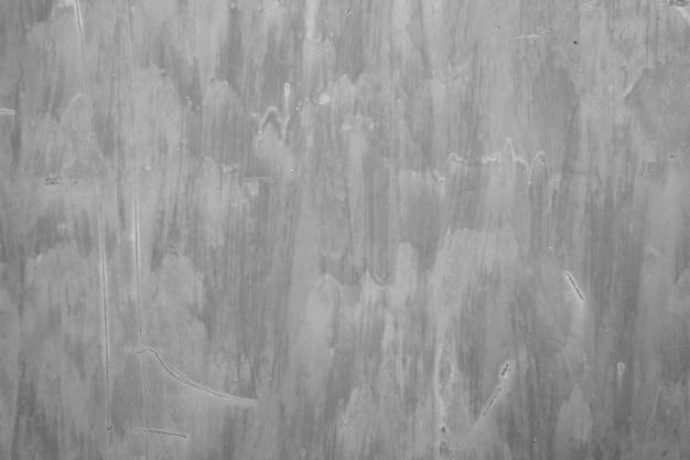 灰色のグランジサーフェス