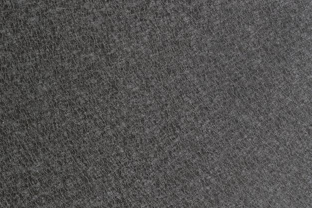 Серый металлический фон.