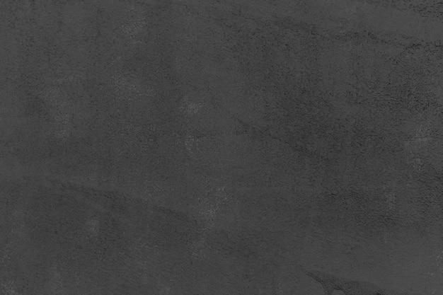 Gray plain concrete textured background