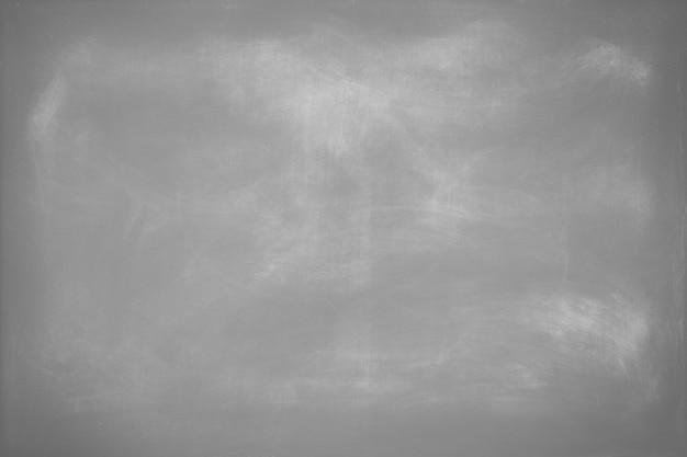 Gray rustic blank chalkboard background