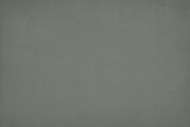 灰色の滑らかなテクスチャ紙の背景
