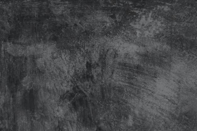 背景の灰色の壁のテクスチャデザイン