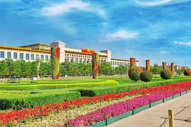 베이징 천안문 광장에 있는 인민대회당(중국 국립 박물관). 중국.