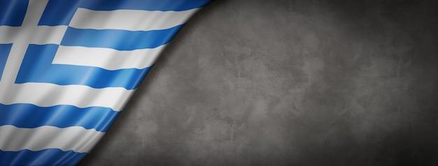 Greek flag on concrete wall
