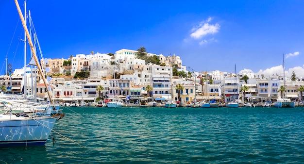 ギリシャの休日