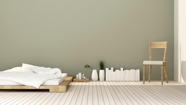 ホテルまたはcondのアートワークルームの太陽の日に緑の寝室