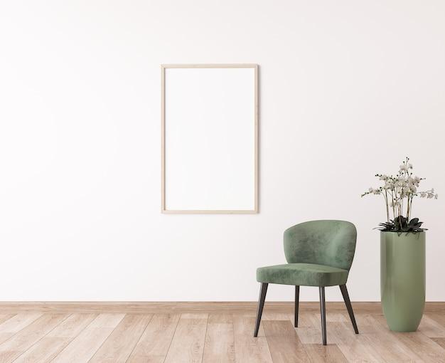 木製スペースの緑の椅子、モダンなデザインのフレームモックアップ