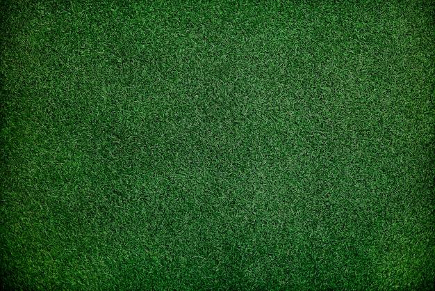 緑の偽の草の背景