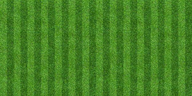 サッカーとフットボールのスポーツのための緑の芝生フィールドの背景。