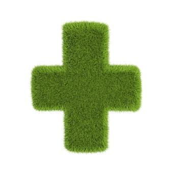 緑の草プラス、白い背景で隔離。 3dイラスト。