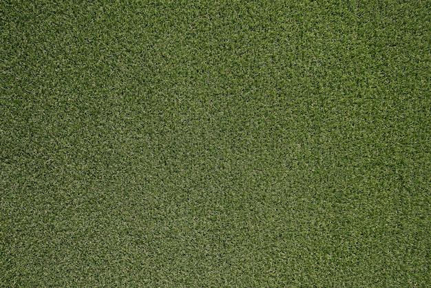 緑の草のテクスチャの背景