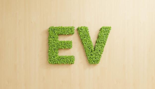 나무 벽에 ev 텍스트를 형성하는 녹색 잎, 깨끗한 전기 자동차 사업 아이디어 개념 배경, 3d 그림 친환경 잎 성장을 위한 창의적인 재생 에너지