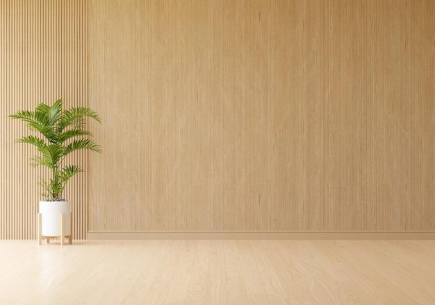 나무 거실 인테리어에 녹색 식물