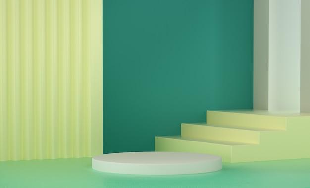 Зеленая подиумная лестница