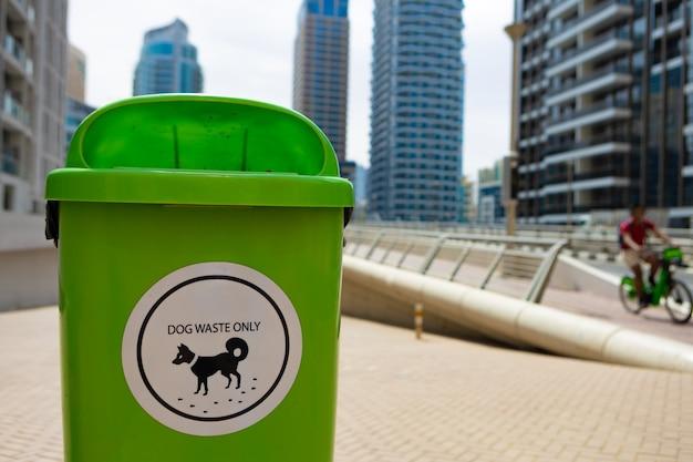 ドバイの犬の排泄物用の緑のごみ箱、クローズアップ