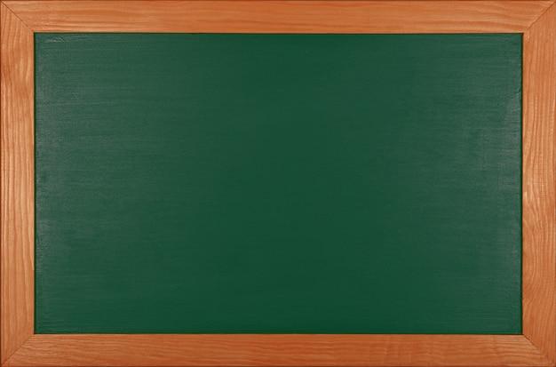 緑の学校の黒板