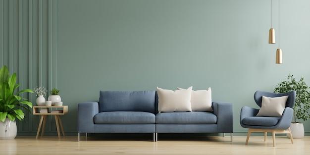 Зеленая стена в гостиной / диван и кресло, 3d визуализация