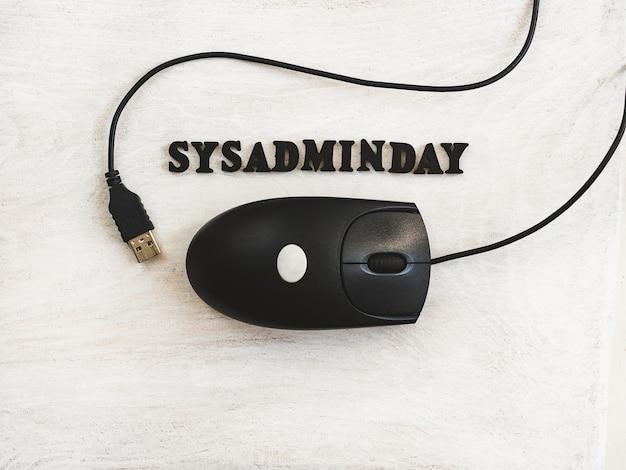 Sysadmin dayのグリーティングカード。白色の背景