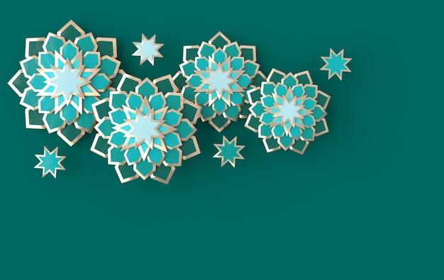 이슬람 기하학적 예술의 복잡한 아랍어 종이 그래픽 인사말 카드