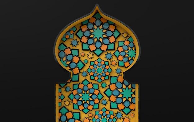 イスラムの幾何学的な芸術の複雑なアラビア語の紙のグラフィックとグリーティングカード