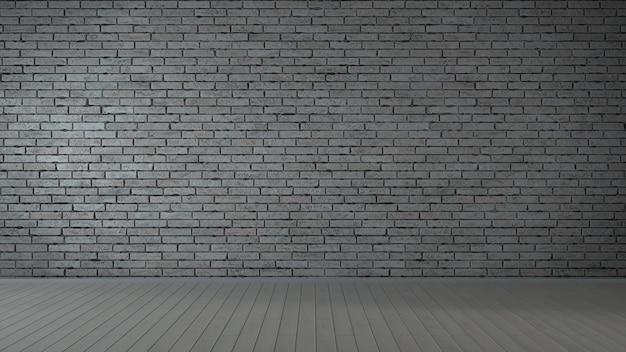 灰色のレンガの壁と板張りのフローリングの3dレンダリング。