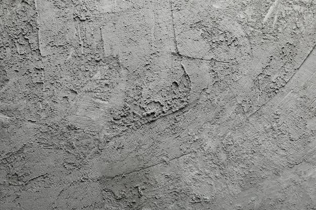灰色のセメント、クローズアップ。デザインのテクスチャ