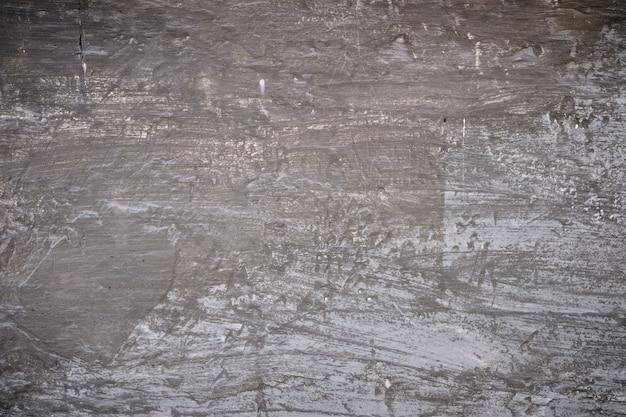 회색 그런 지 질감된 벽입니다. 복사 공간